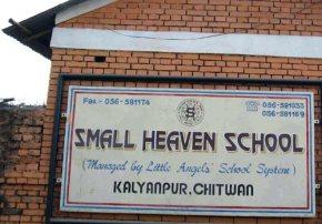 esukudu_école_népal