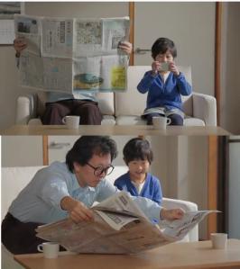 esukudu_tokyo_japon_journal_newspaper_shinbun_partage
